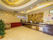 仙游皇冠酒店(莆田)