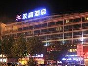 汉庭酒店(淮南火车站店)