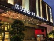 桔子酒店·精选(苏州火车站店)