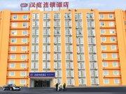 汉庭酒店(运城槐东路店)