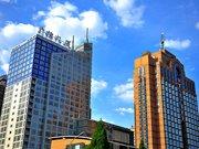 锦江集团北京广播大厦酒店