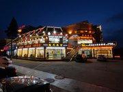 北戴河滨海蓝天商务酒店