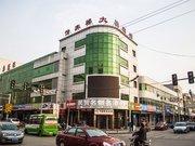 青龙大楼宾馆