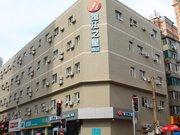 Jinjiang Inn Select Dalian Youhao Square
