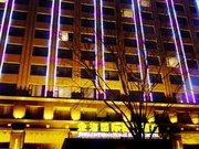 襄垣金海国际商务酒店