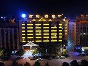 芒市达柏酒店