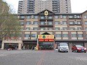 速8酒店(盘锦大洼店)