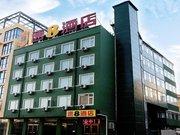 速8酒店(燕郊文化大厦店)
