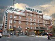 格林豪泰(忻州建设南路快捷酒店)