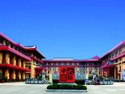 唐山中大国际酒店