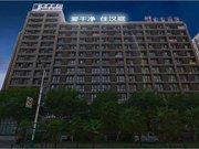 汉庭酒店(宝鸡高新火车南站店)