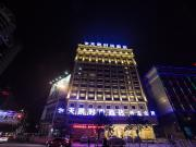 萍乡天鹅时尚酒店