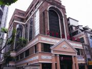 24K International Hotel (Shanghai Nanjing East Road Pedestrian Street Branch)