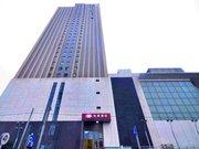 怡莱酒店(武汉光谷步行街店)