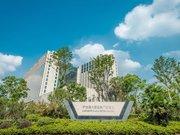 Landison Plaza Hotel Ningbo