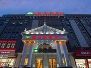 维也纳酒店(潮州广场店)