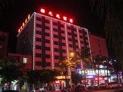 Yezhilian Hotel