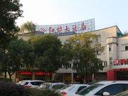 金华红楼大酒店