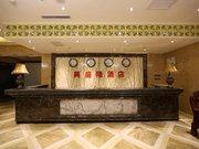 镇安兴盛隆酒店