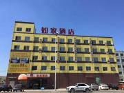 Home Inn (Dalian Jinma Road Light Rail Station)