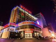 洛阳新友谊大酒店