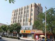 宁阳速8酒店