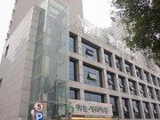 润佳·沁尚精品酒店(西安公园南路青龙寺地铁站店)