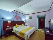 Huayuan Hot Spring Hotel Railway