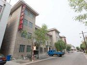7天酒店唐山南湖公园店
