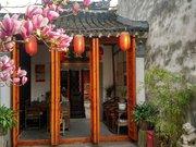 Tongli Jingyi Hall Houses Inn