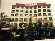 叶城县如家商务宾馆