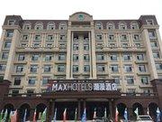 潮曼酒店(涞源白石山店)