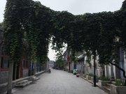 Elan Hotel Beijing Qianmen Branch Hotel