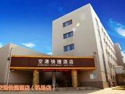 Regal Airport Hotel (Xi'an Xianyang International Airport)