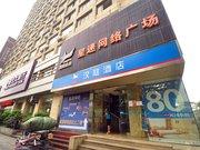 Hanting Hotel (Hangzhou Wulinmen)