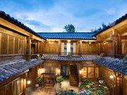 Qixi Resort Inn