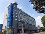 汉庭酒店(绵阳科学城店)