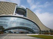 InterContinental Wuhan