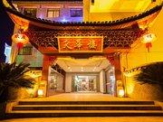 凤凰河岸天华楼苗族文化精品酒店