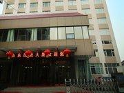Shandong Minzheng Hotel