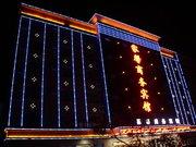 巴楚县家馨商务宾馆