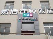 100 Inn Tianjin Yingkou Avenue