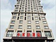 鞍山卡米拉商务酒店