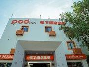 Pod Inn (Hangzhou West Lake Branch)