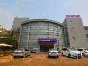 汉庭酒店(昆山科博馆店)