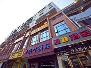 速8酒店(福清利桥店)