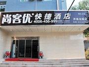 Thankyou Hotel(Jinan Beiyuan)