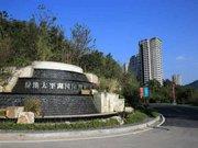 黄山绿地太平湖G公寓