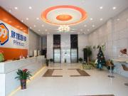 99 Inn(Changsha Wanjiali Plaza Subway Station)