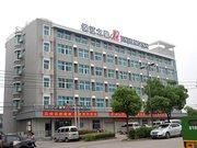 锦江之星(诸暨火车站店)